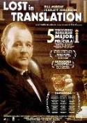 "Cartel de ""Lost in Translation"""